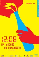 A fost sau n-a fost? - Polish Movie Poster (xs thumbnail)