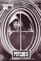 Psycho II - Austrian poster (xs thumbnail)