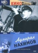 Admiral Nakhimov - Russian DVD cover (xs thumbnail)