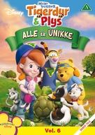 """My Friends Tigger & Pooh"" - Danish DVD movie cover (xs thumbnail)"