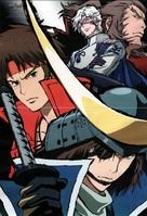 """""""Sengoku basara"""" - Japanese Movie Poster (xs thumbnail)"""