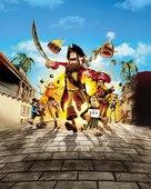 The Pirates! Band of Misfits - Key art (xs thumbnail)