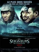 Tau ming chong - French Movie Poster (xs thumbnail)