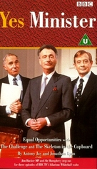 """Yes Minister"" - British VHS movie cover (xs thumbnail)"
