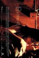 Hu die - poster (xs thumbnail)