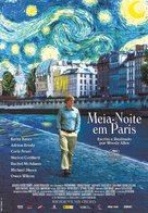 Midnight in Paris - Portuguese Movie Poster (xs thumbnail)