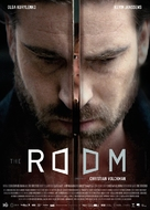 The Room - French Movie Poster (xs thumbnail)