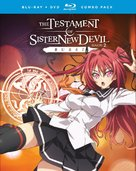"""Shinmai Maou no Testament"" - Blu-Ray movie cover (xs thumbnail)"
