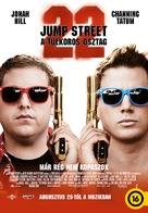 22 Jump Street - Hungarian Movie Poster (xs thumbnail)