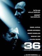 36 Quai des Orfèvres - Turkish DVD movie cover (xs thumbnail)