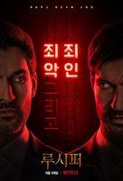 """Lucifer"" - South Korean Movie Poster (xs thumbnail)"