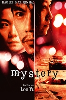 Mystery - German DVD cover (xs thumbnail)