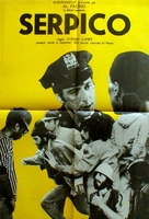 Serpico - Romanian Movie Poster (xs thumbnail)