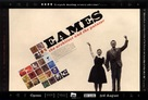 Eames: The Architect & The Painter - British Movie Poster (xs thumbnail)