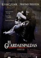The Bodyguard - Spanish Movie Poster (xs thumbnail)