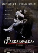 The Bodyguard - Spanish Movie Poster (xs thumbnail)