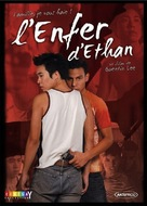 Ethan Mao - French Movie Poster (xs thumbnail)
