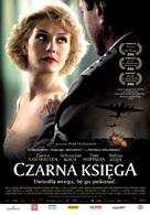 Zwartboek - Polish Movie Poster (xs thumbnail)