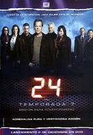 """24"" - Argentinian Movie Cover (xs thumbnail)"