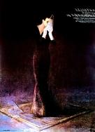 L'année dernière à Marienbad - Polish Movie Poster (xs thumbnail)
