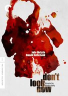 Don't Look Now - DVD cover (xs thumbnail)