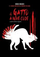 Il gatto a nove code - Italian Movie Cover (xs thumbnail)
