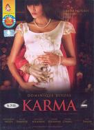 Karma - Indonesian Movie Cover (xs thumbnail)