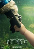 High Life - South Korean Movie Poster (xs thumbnail)