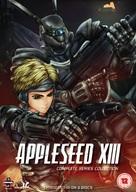 """Appurushîdo XIII"" - British Movie Cover (xs thumbnail)"
