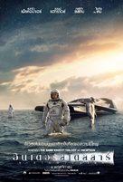Interstellar - Thai Movie Poster (xs thumbnail)