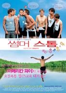 Sommersturm - South Korean Movie Poster (xs thumbnail)
