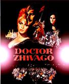 Doctor Zhivago - Movie Cover (xs thumbnail)