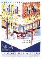 Le goût des autres - Japanese Movie Poster (xs thumbnail)