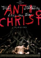 Antichrist - Japanese Movie Poster (xs thumbnail)