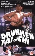 Drunken Tai-Chi - British DVD cover (xs thumbnail)