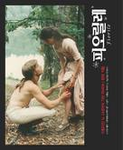 Fiorile - South Korean Movie Poster (xs thumbnail)