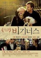 Beginners - South Korean Movie Poster (xs thumbnail)