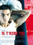 Ya lyublu tebya - French Movie Poster (xs thumbnail)