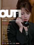 Out 1, noli me tangere - French Re-release movie poster (xs thumbnail)