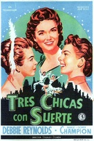 Give a Girl a Break - Spanish Movie Poster (xs thumbnail)