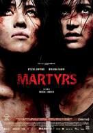 Martyrs - Italian Movie Poster (xs thumbnail)