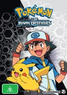 """Poketto monsutâ"" - Australian DVD movie cover (xs thumbnail)"