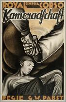 Kameradschaft - Dutch Movie Poster (xs thumbnail)