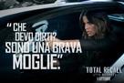 Total Recall - Italian Movie Poster (xs thumbnail)