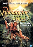 Romancing the Stone - Dutch Movie Cover (xs thumbnail)