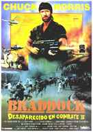 Braddock: Missing in Action III - Spanish Movie Poster (xs thumbnail)