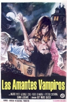 The Vampire Lovers - Spanish Movie Poster (xs thumbnail)