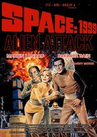 Alien Attack - International Movie Poster (xs thumbnail)