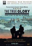 The True Glory - British DVD cover (xs thumbnail)