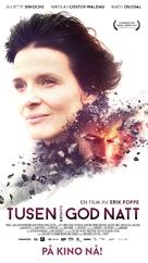 Tusen ganger god natt - Norwegian Movie Poster (xs thumbnail)